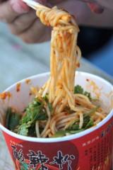 Lamian | Spaghetti della Via della Seta | Cina